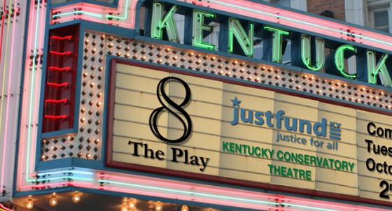 After 8 at the Kentucky Theater is JustFundKy's 2012 annual fundraiser.